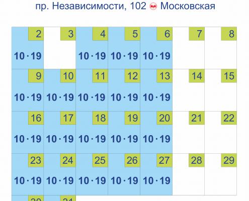 Расписание июль независимости офтальмолог