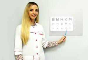 врачи офтальмологи в минске